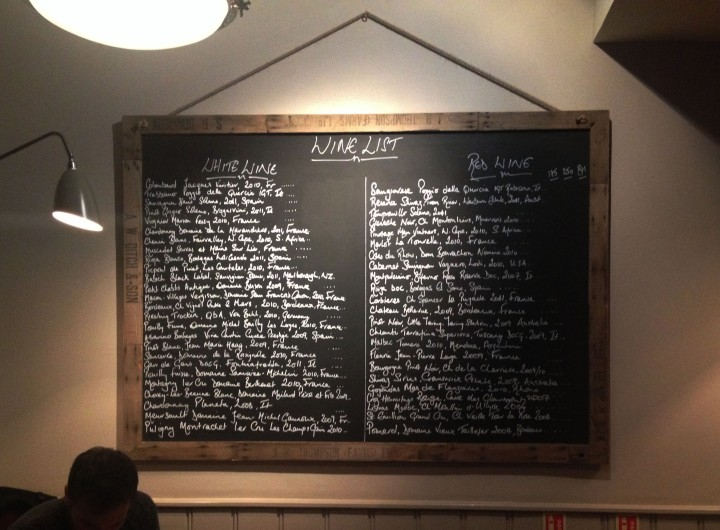 Wine list brown cow