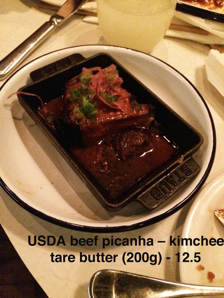 Shakfuyu menu soho